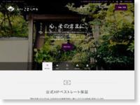http://www.n-komurasaki.com/