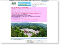 http://www.okh.jp/index.html
