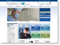 包茎|包茎手術|包茎治療なら埼玉大宮中央クリニック