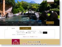 http://www.sansuikan.co.jp/