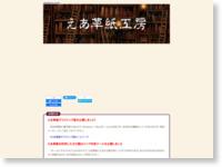 http://www.satokazzz.com/airzoshi/