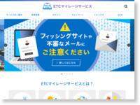 http://www.smile-etc.jp/