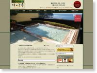 http://www.toi-yunohanatei.com/