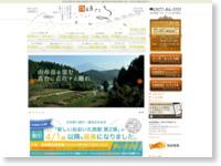 http://www.yufuin-hotaru.com/
