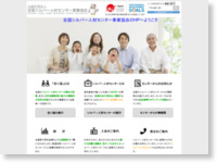 http://www.zsjc.or.jp/index
