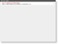 SBI FXトレード 取引手数料0円 1通貨から取引可能!