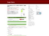http://www.sugar-spice.net/