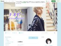 天野眞隆のブログ