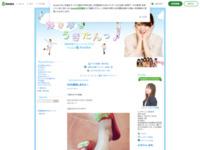 浅倉結希のブログ