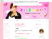 星井愛美オフィシャルブログ「あいまいみい」Powered by Ameba