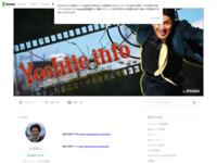 吉家章人のブログ