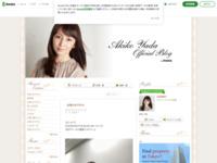 矢田亜希子のブログ