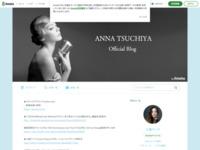 土屋アンナのブログ