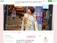 あゆか (タレント)のブログ