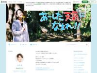 生田輝のブログ
