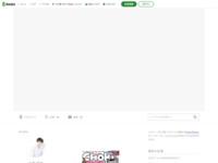 米重晃希のブログ
