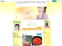 羽野晶紀のブログ