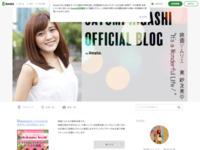 東紗友美のブログ