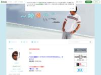 ヒロミのブログ