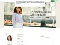 久松郁実のブログ