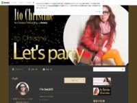 伊東クリスティーンのブログ