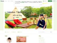 金子貴俊のブログ