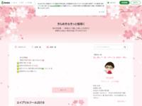 http://ameblo.jp/kirameki10222/