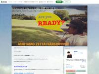 神田恭兵のブログ