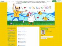 ユージのブログ