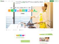 藤原美樹のブログ