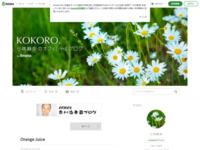 小林麻央のブログ