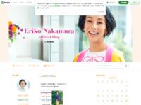 中村江里子のブログ