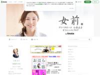 小原正子のブログ