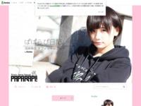 河井玲奈のブログ