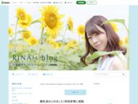 川端里奈のブログ