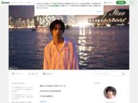 横浜流星のブログ