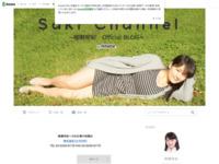 柳瀬早紀のブログ