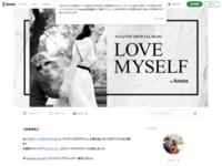 スザンヌのブログ