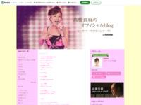 高橋真麻のブログ
