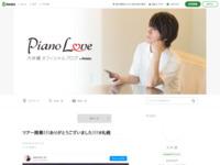 大井健のブログ