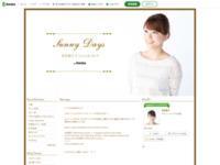 本田朋子のブログ