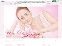 神田うののブログ