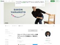 山本左近のブログ