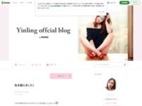 インリン・オブ・ジョイトイのブログ