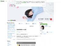 吉木誉絵のブログ