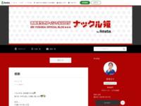 吉田えりのブログ