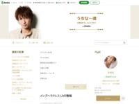 吉岡佑のブログ