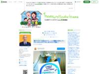 木山裕策のブログ