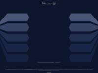 http://bar-zeus.jp/