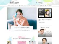 美的.comのスクリーンショット
